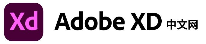 Adobe XD中文网